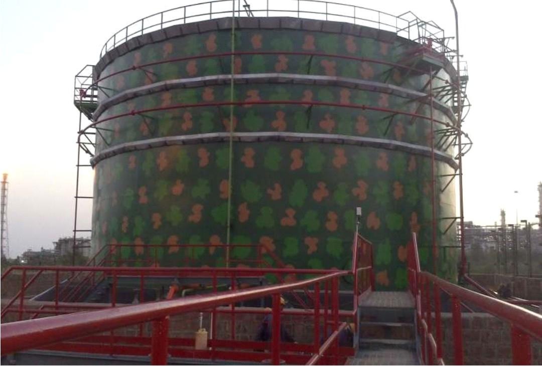 Crude & intermediate Storage Tanks : BORL